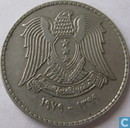 Syria 1 pound 1979