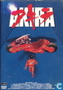 DVD / Video / Blu-ray - DVD - Akira