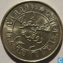 Coins - Dutch East Indies - Dutch East Indies 1/10 gulden 1942