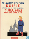 Strips - Kuifje - Kuifje in het land van de Sovjets