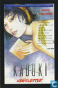 Kabuki Newsletter 2