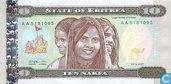 Eritrea 10 Nakfa 1997