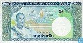 Laos 200 Kip (P13b)