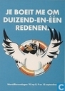 B000717 - Wereldhavendagen, Rotterdam