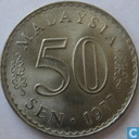 Malaysia 50 sen 1977