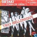 "Sirtaki (uit de film ""Zorba, de Griek)"