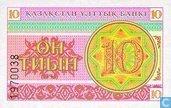 Kazachstan 10 Tyin