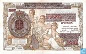 Serbie Dinara 1000