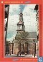 De Zuiderkerk in 2000