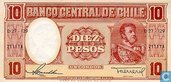 Chile 10 Pesos = 1 Condor ND (1958-59)