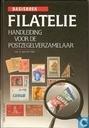 Basisboek Filatelie