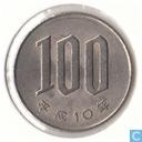 Japan 100 yen 1998