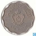 Libya 50 milliemes 1965 (year 1385)