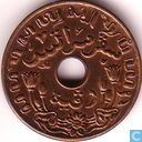 Monnaies - Indes orientales néerlandaises - Indes néerlandaises 1 cent 1942