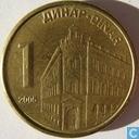 Servië 1 dinar 2005
