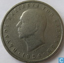 Greece 5 drachmai 1954