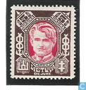 K. Grinius (1866-1950)