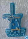 Le White Bird Mill [or sur fond bleu]