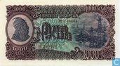Albanië 1000 Lekë 1957