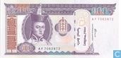 Mongolia 100 Tugrik 2000