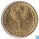 Mauritania 1 ouguiya 2003 (year 1423)
