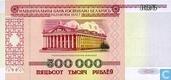 Bélarus 500.000 Roubles 1998