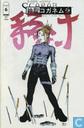 Kabuki Agents 6 Remake