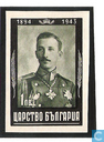 Mort tsar Boris III