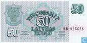 Latvia 50 rublu