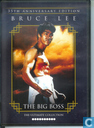 DVD / Video / Blu-ray - DVD - The Big Boss