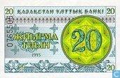 Kazachstan 20 Tyin
