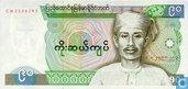 Burma 90 Kyats