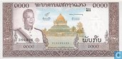 Laos 1000 Kip [14b]