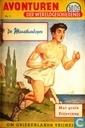De marathonloper, om Griekenlands vrijheid