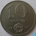 Hongarije 10 forint 1971