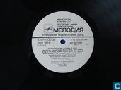 Disques vinyl et CD - McCartney, Paul - Choba b cccp