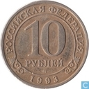 Svalbard 10 roubles 1993