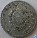Hungary 1 forint 1977