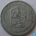 Czechoslovakia 10 haleru 1963 (year without points)