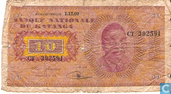 Katanga 10 Francs 1960