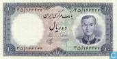 Iran 10 Rials