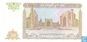 Billets de banque - Uzbekiston Respublikasi Markaziy Banki - So'm Ouzbékistan 50