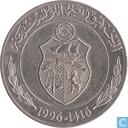 """Tunesië 1 dinar 1996 (jaar 1416) """"F.A.O."""""""