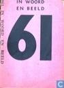 Strips - Robbedoes (tijdschrift) - 1961 in woord en beeld