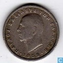 Greece 1 drachma 1959