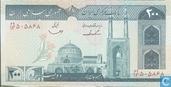 Iran 200 Rials ND (1982-) P136b