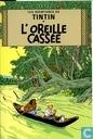 L`OREILLE CASSEE