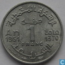 Morocco 1 franc 1951 (year 1370)