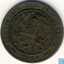Pays-Bas 1 cent 1880
