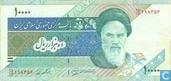 Iran 10.000 Rials ND (1992-) P146c